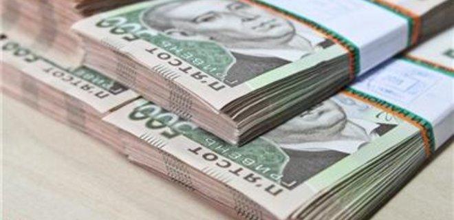 Государственные валютные займы предоставление беспроцентного займа предприятием работнику