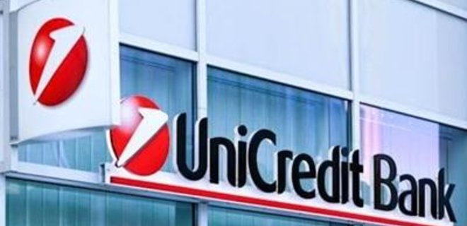 UniCredit Group продала Укрсоцбанк владельцу Альфа-Банка - Фото