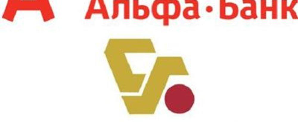 Альфа банк просрочка по кредиту что будет банкротство физ лиц закон не вступил в силу