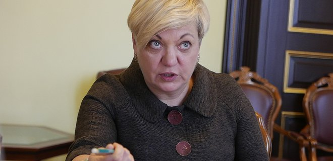 Неизвестные сожгли дом экс-главы НБУ Валерии Гонтаревой: видео