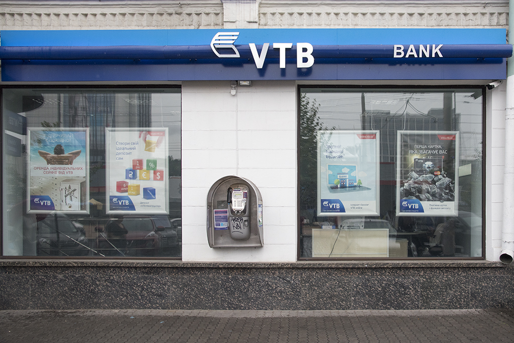 Банк центр кредит курс валют
