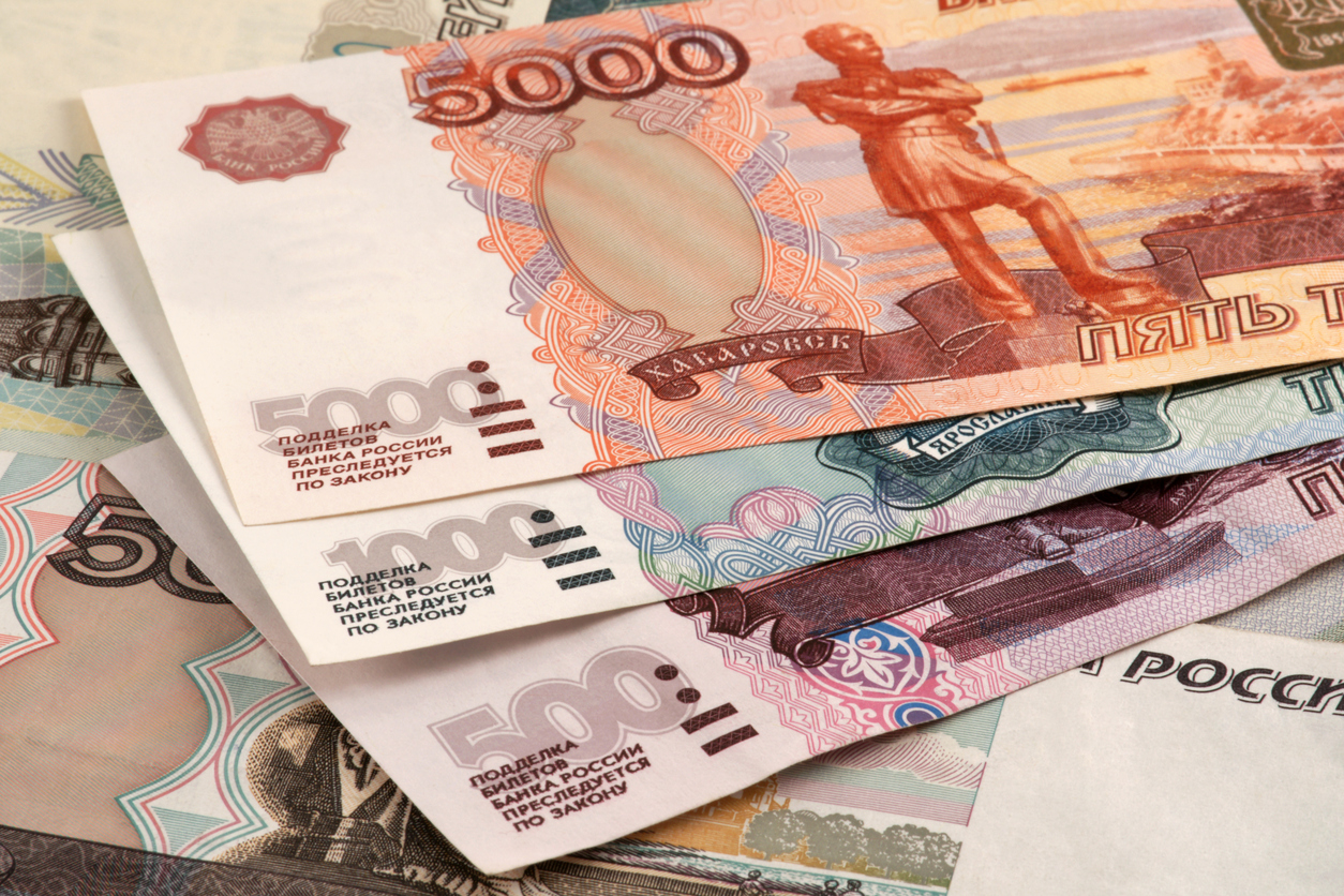 Одноклассниках новым, деньги в россии открытки