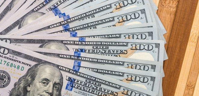 Картинки по запросу доллар на межбанке опустился ниже