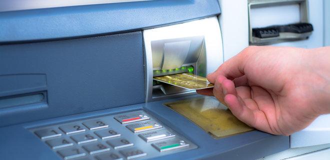 Как будут работать банки на праздники: календарь
