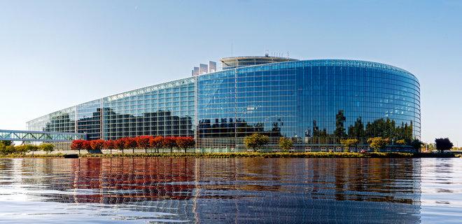 Европарламент утвердил план поддержки стран ЕС почти на 38 млрд евро