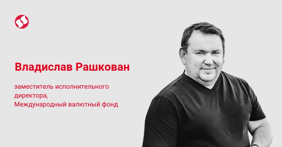Депутаты предлагают реструктуризировать долг Украины перед МВФ. Это ди