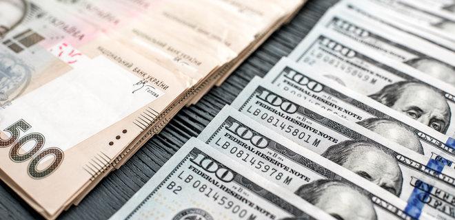 Минфин снова снизил ставки по ОВГЗ и привлек более 16 млрд грн