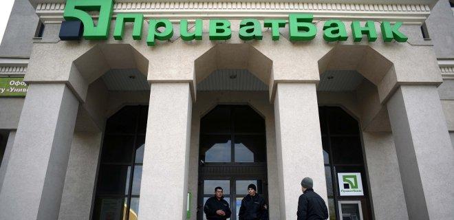 Полиция пришла с обысками в ПриватБанк