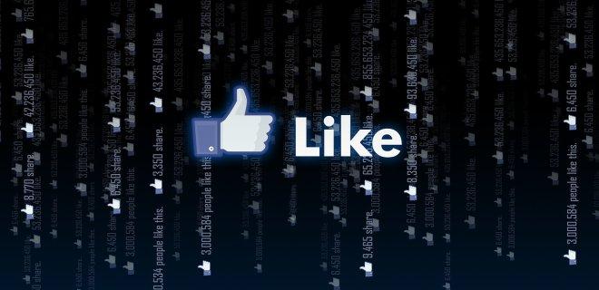 Криптовалюта Facebook может разрушить финансовую систему - ученая