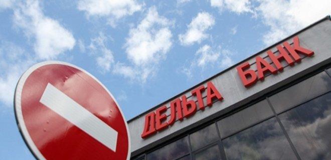 Веревский хочет побороться за пять миллиардов Дельта Банка