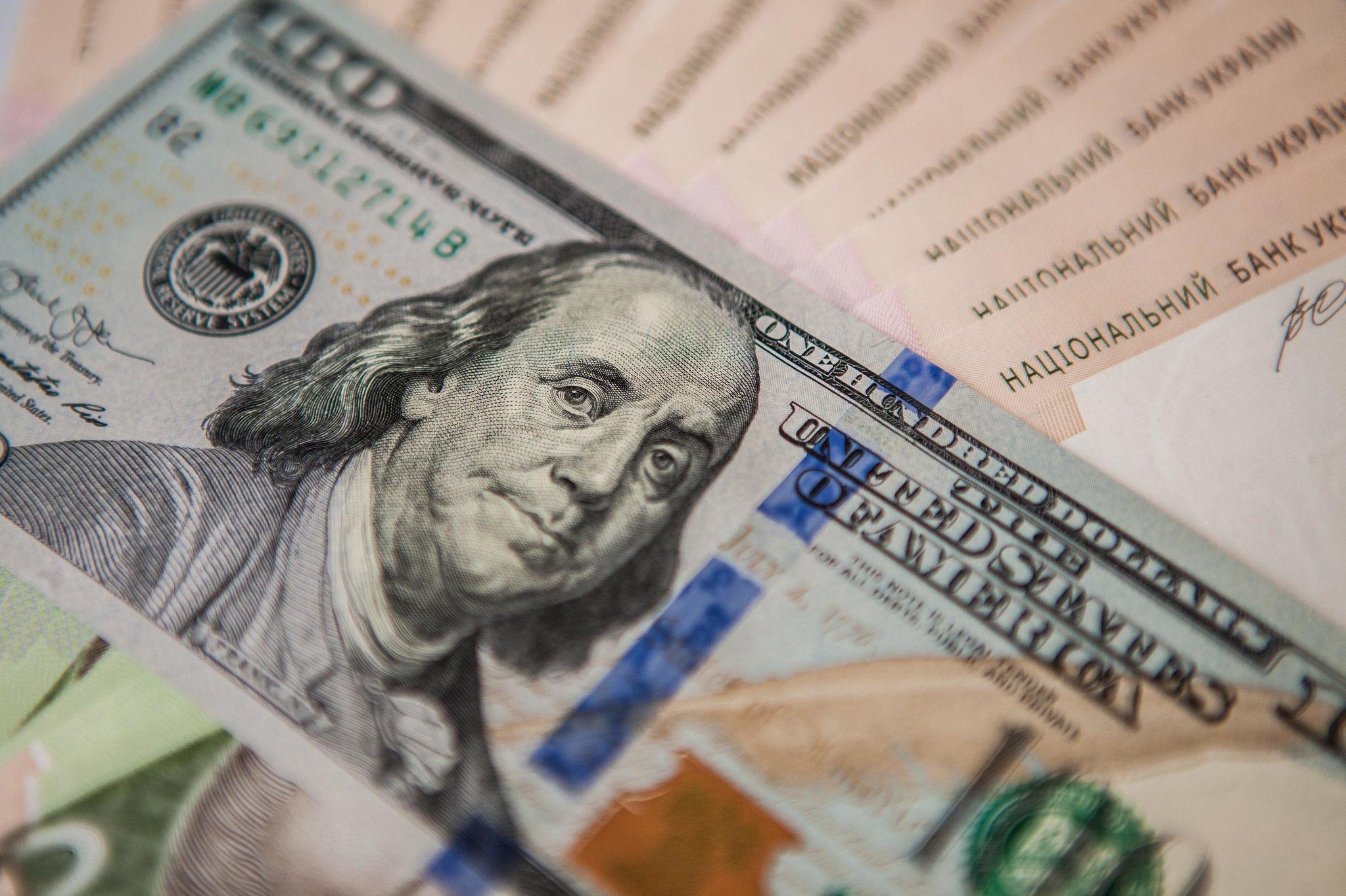 МВФ обновил прогноз по курсу гривни до 2024 года