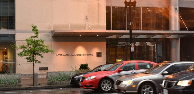 """МВФ и ВБ предлагают устроить """"кредитные каникулы"""" для беднейших стран мира"""