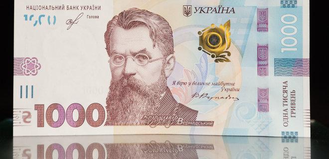 Нацбанк вводит в оборот 1000-гривневую банкноту: фото