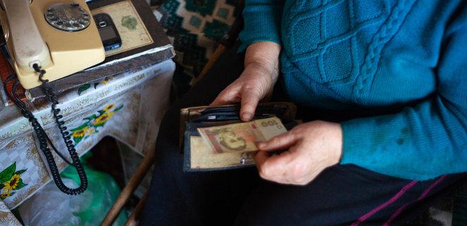 Минсоцполитики объяснило, когда повысят пенсии 40 000 чернобыльцев - Фото