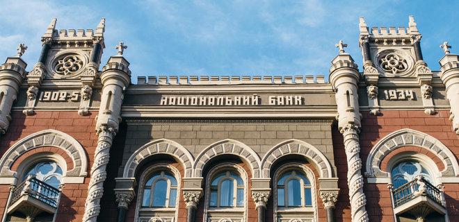 Реструктуризация валютных кредитов: НБУ раскритиковал законопроект Слуги народа - Фото