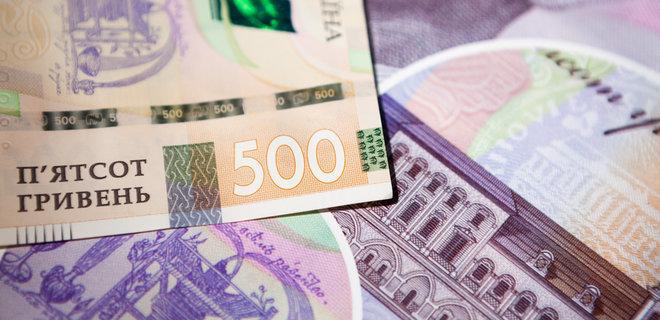 Минфин продал ОВГЗ на 2,15 млрд грн