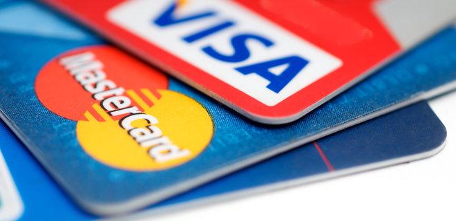 АМКУ рассматривает снижение комиссии интерчейндж по меморандуму Visa и Mastercard - Фото