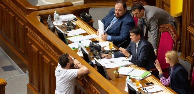 НБУ просит Разумкова наказать Дубинского за маты - документ