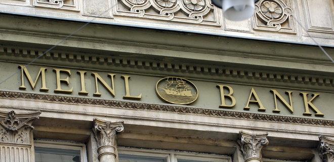 ЕЦБ забрал лицензию у Meinl Bank