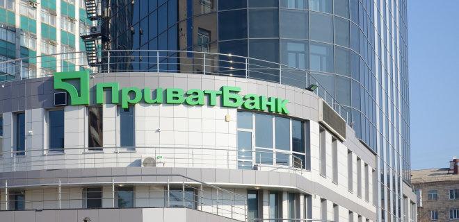 Дело на $600 млн. Суд Израиля отклонил жалобу израильского банка против ПриватБанка - Фото