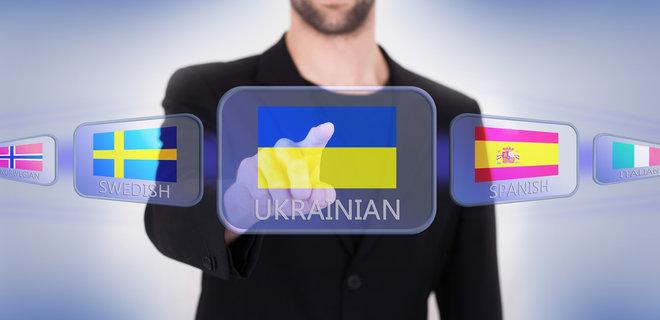 Треть украинцев не имеют сбережений - опрос