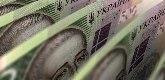 Рост ВВП во втором квартале будет близок к 6% – Минэкономики - Фото