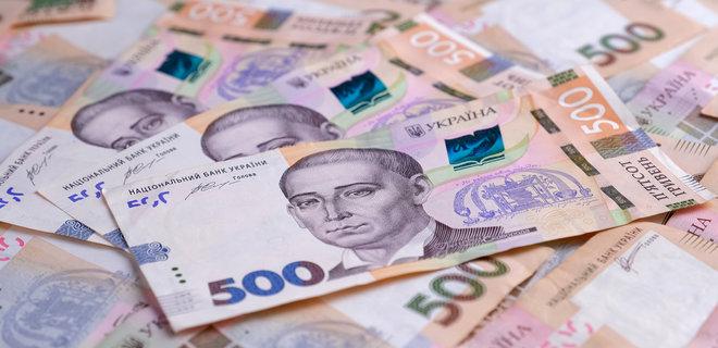 Украина разместила облигации на 3,1 млрд грн - Фото
