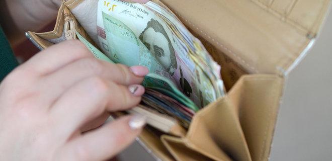 Сколько украинцев официально получают зарплату более 25 000 грн в месяц - Фото