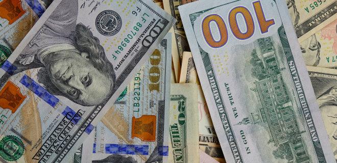 $2,7 млрд от МВФ. Куда направить деньги, решит Минфин – НБУ - Фото