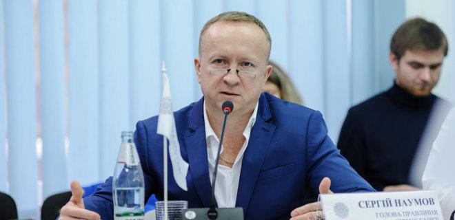 Ощадбанк согласовывает с ЕБРР кредит в 100 млн евро: куда пойдут деньги - Фото