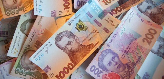 В Украине выросла средняя зарплата. Кто и где зарабатывает больше всего - Фото