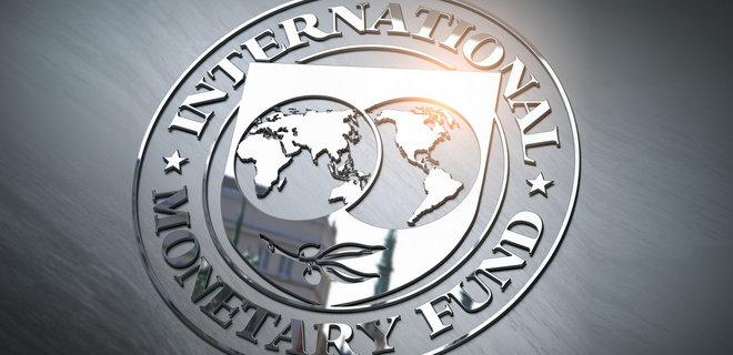 Миссия МВФ начинает свою работу в Украине - Фото