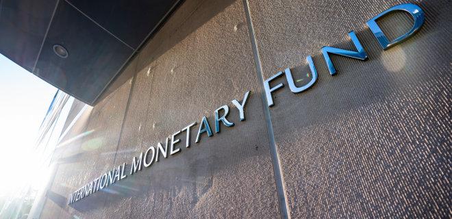 МВФ дает Украине $2,7 млрд безвоздмездно: когда получим деньги - Фото