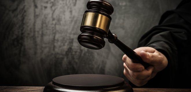 Минюст РФ заявил об отмене судом Парижа $1,3 млрд требований Ощадбанка за активы в Крыму  - Фото