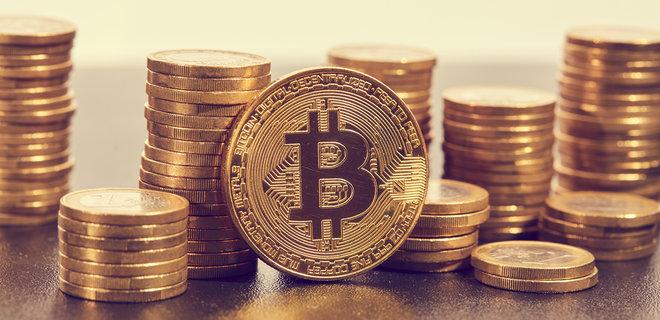 Аналитик Bloomberg прогонозирует биткоину рост до $100 000 - Фото