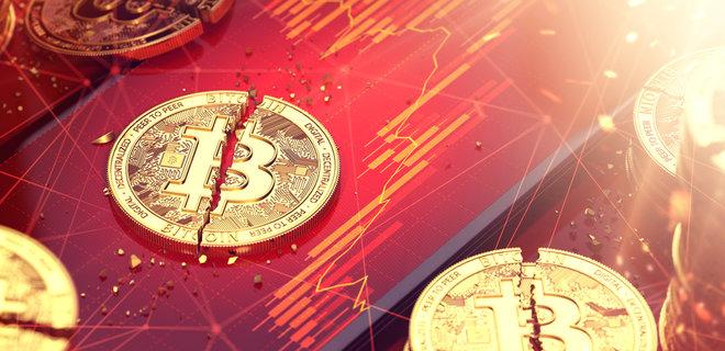 Стоимость Bitcoin превысила $50 000. Что ждет криптовалюту - Фото