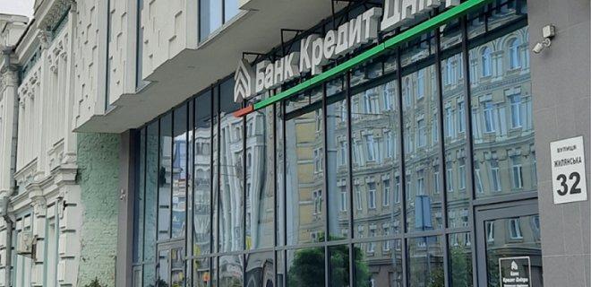 Банк Кредит Днепр в первом полугодии заработал 677,3 млн грн - Фото