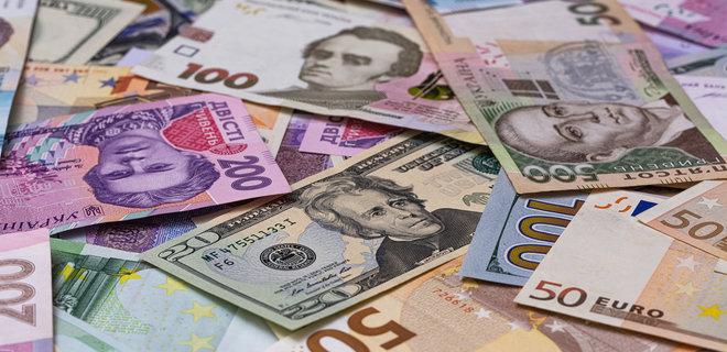 Реальная зарплата в Украине продолжает расти: в Киеве превысила 20 000 грн - Фото