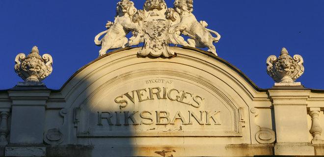 Центробанк Швеции призвал не покупать национальную криптовалюту еКрона. Ее еще не создали  - Фото