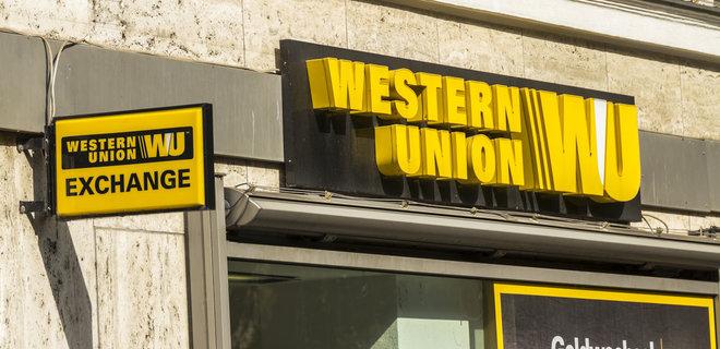 Новая почта начала сотрудничество с Western Union: откроект пункты перевода в отделениях   - Фото