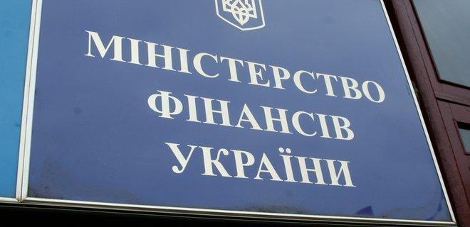 Вслед за Данилюком Минфин покинут два его заместителя - СМИ