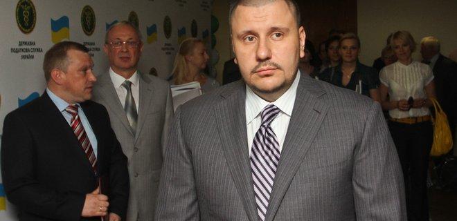 Прокуратура завершила расследование против бывших налоговиков