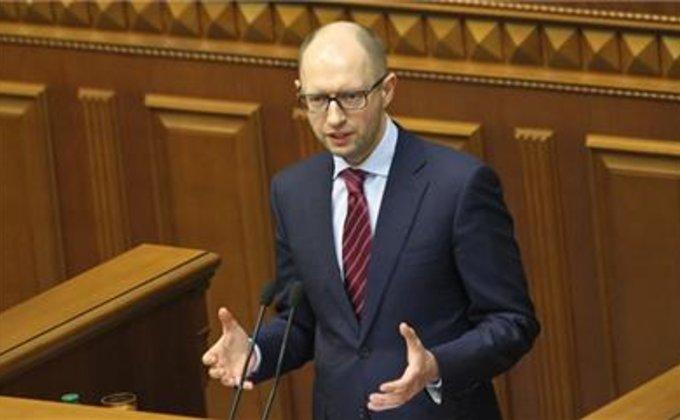 Бюджет Азарова пустили под нож