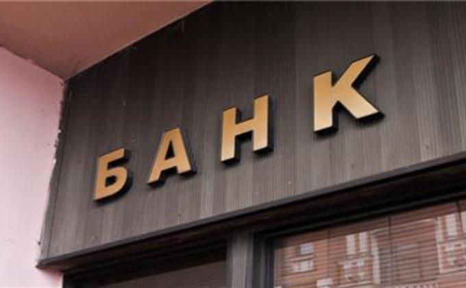 Банки-банкроты. Первые жертвы Майдана