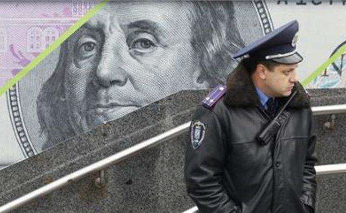 Ручной курс. Админмерами по валютному рынку