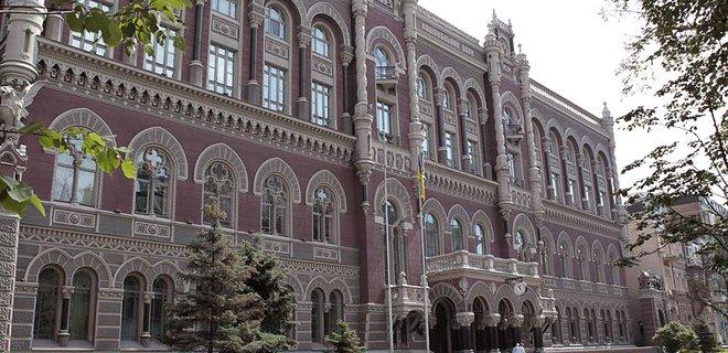Нацбанк назвал долю долгов крупнейших бизнес-групп Украины