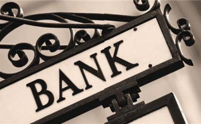 Банки-2014.  Хроника проблем
