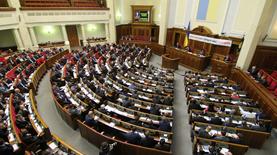Рада изменила правила налогообложения экспорта сои и семян