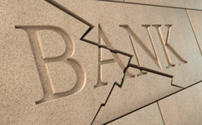 Как спасти отечественный банковский сектор