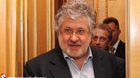 """Коломойский считает, что его могут """"закрыть"""" в Украине"""